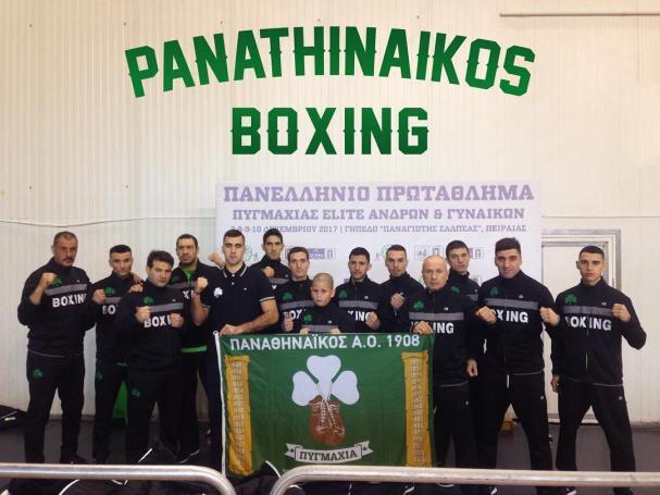 Απολογισμός της «πράσινης» πυγμαχίας για το Πανελλήνιο Πρωτάθλημα (pics)   panathinaikos24.gr