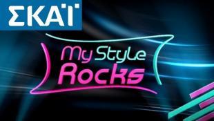 Πρώην παίκτης του «Survivor» κριτής στο «My Style Rocks» | Panathinaikos24.gr