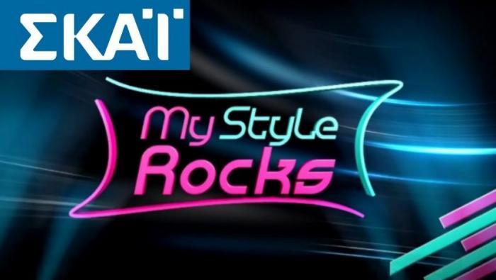 Πρώην παίκτης του «Survivor» κριτής στο «My Style Rocks»   panathinaikos24.gr