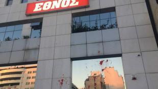 Στους συλληφθέντες του Μετς και 34χρονος που ταυτοποιήθηκε για την επίθεση στο «Έθνος» | Panathinaikos24.gr