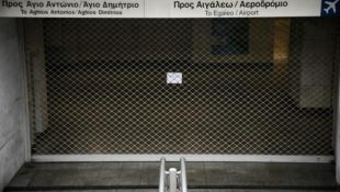 24ωρη απεργία: «Παραλύει» η Αθήνα! Πώς θα κινηθούν τα μέσα μαζικής μεταφοράς | Panathinaikos24.gr