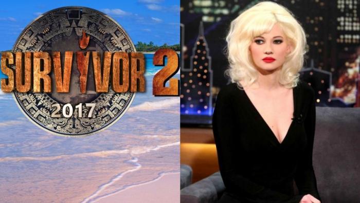 Η Τζούλια «απάντησε» στο Survivor: ημίγυμνη με «καυτά» εσώρουχα! (pic) | panathinaikos24.gr