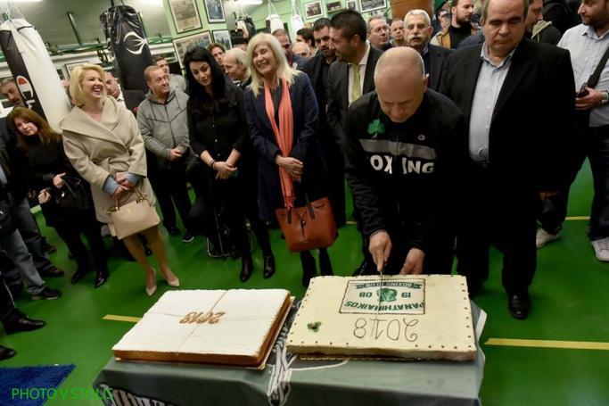 Πυγμαχία: Έκοψε την πρωτοχρονιάτικη πίτα (pics)   panathinaikos24.gr