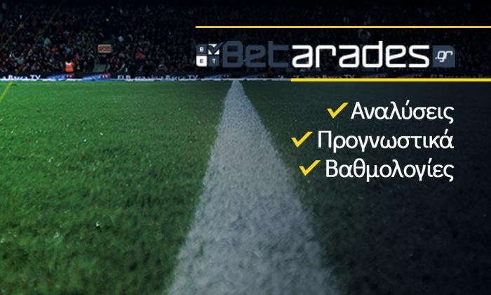Στοίχημα: Τέσσερις ευρωπαϊκές επιλογές | panathinaikos24.gr