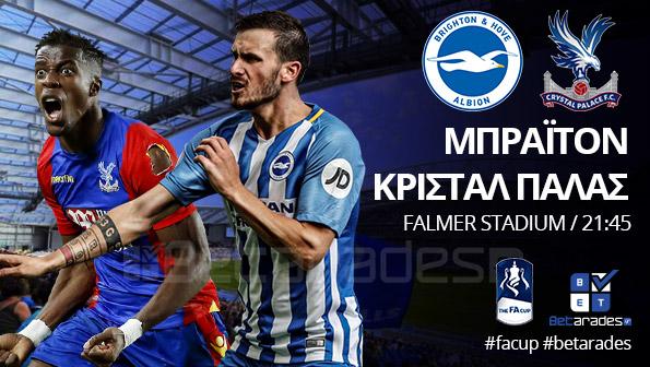 Στοίχημα: Προβάδισμα σε Κρίσταλ Πάλας   Panathinaikos24.gr