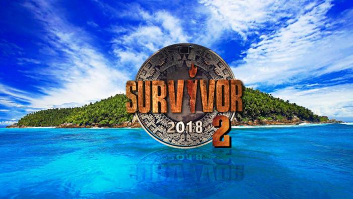 Survivor 2: Δύο γυναίκες και ένας άντρας πολιτικός συναντήθηκαν με τον Acun για να μπουν στο παιχνίδι | Panathinaikos24.gr