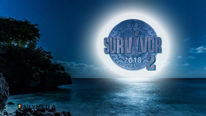 Survivor 2: Αυτοί είναι οι άνδρες της ομάδας των «Διασήμων» (Vid) | panathinaikos24.gr