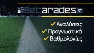 Στοίχημα: Νίκη με Over για Μπενφίκα | Panathinaikos24.gr