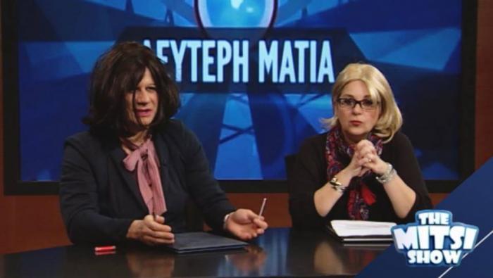 Η απάντηση της Ακριβοπούλου στο Μητσικώστα και το νέο επικό βίντεο του «Μήτσι» (Vid) | panathinaikos24.gr