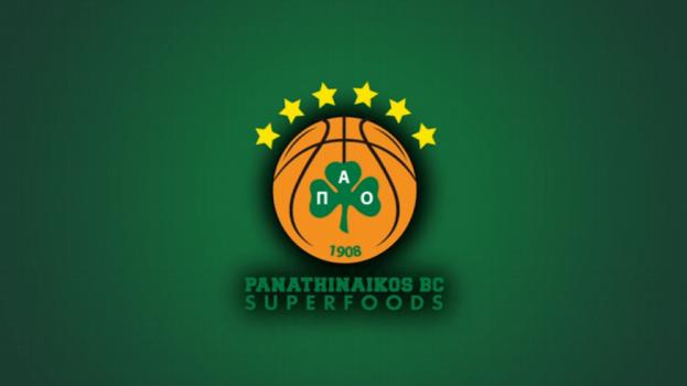 Jersey Night: Η πρωτοβουλία της ΚΑΕ για το ματς με τον Ερυθρό Αστέρα | Panathinaikos24.gr