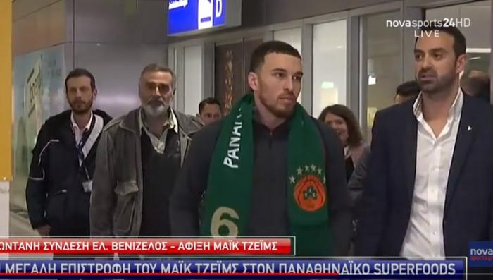 Οι δηλώσεις του Μάικ Τζέιμς: «Θέλω το τρόπαιο» (vid) | Panathinaikos24.gr