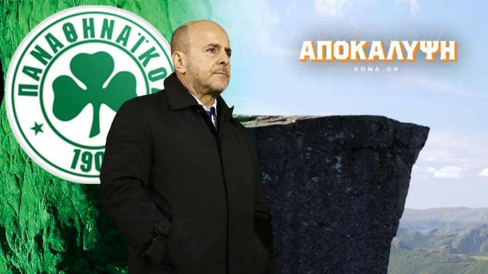 Δεν περνάει η διάταξη της UEFA, οδεύει στον γκρεμό ο Παναθηναϊκός! | panathinaikos24.gr