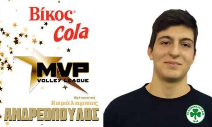 MVP της αγωνιστικής ο Ανδρεόπουλος! | panathinaikos24.gr