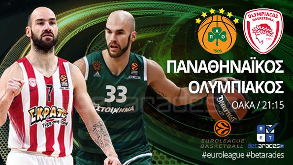 Στοίχημα: Παίρνει το ντέρμπι ο Παναθηναϊκός   Panathinaikos24.gr