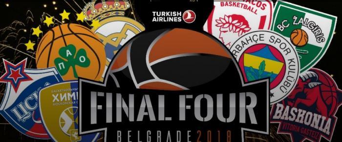 POLL: Ποιες ομάδες θα προκριθούν στο Final Four της Ευρωλίγκας;   panathinaikos24.gr