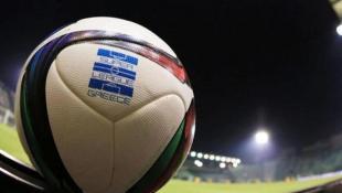 Όλο το σημερινό πρόγραμμα της Σούπερ Λίγκας! | Panathinaikos24.gr