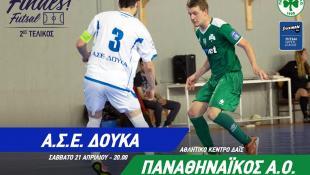 Για τη δεύτερη νίκη στους τελικούς ο Παναθηναϊκός | Panathinaikos24.gr