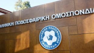Tι συμφώνησαν ΕΠΟ – FIFA – UEFA για την αποφυγή του Grexit | Panathinaikos24.gr