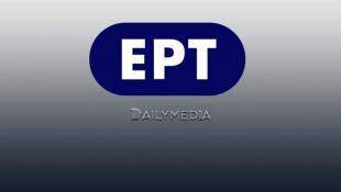 Η απάντηση των παρουσιαστών της ΕΡΤ για το fake βίντεο του Περρή που έκανε τον γύρο του διαδικτύου (Pic) | Panathinaikos24.gr