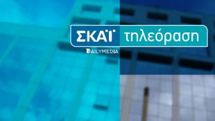 Νέο πρόγραμμα! Τα 5 ριάλιτι παιχνίδια της σεζόν 2018 – 2019 | Panathinaikos24.gr