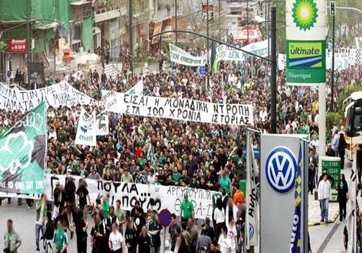 Φωνή λαού: Δέκα χρόνια από το συλλαλητήριο κατά του Βαρδινογιάννη (vid) | Panathinaikos24.gr