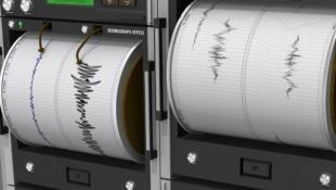 Eκτακτο: Σεισμός στη Σαντορίνη!