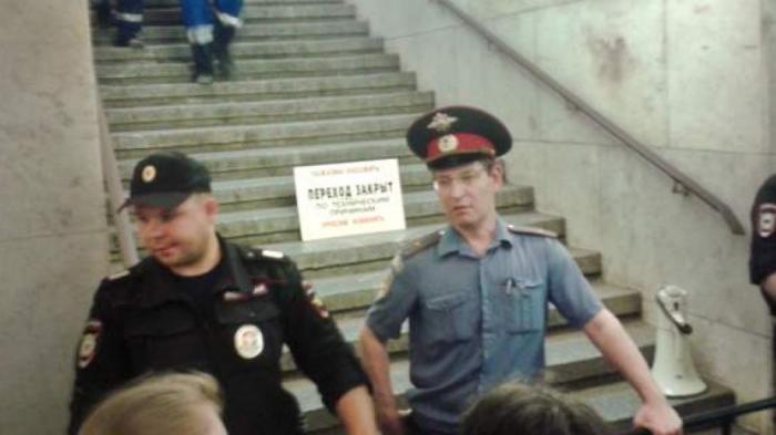 Συναγερμός στο Κίεβο: Εκλεισαν 5 σταθμοί του μετρό έπειτα από προειδοποίηση για βόμβα | panathinaikos24.gr