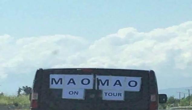 Οπαδοί του ΠΑΟΚ τρολάρουν: «ΜΑΟ, ΜΑΟ ON TOUR» (pic)   Panathinaikos24.gr