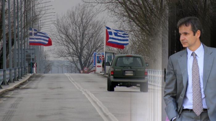 Θρίλερ με τον Κυριάκο Μητσοτάκη στα ελληνοτουρκικά σύνορα! | panathinaikos24.gr