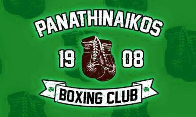 Πυγμαχία: Σαρωτικός ο Παναθηναϊκός! | Panathinaikos24.gr