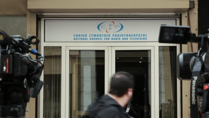 Ανατροπή: Τι συμβαίνει με τις τηλεοπτικές άδειες | panathinaikos24.gr