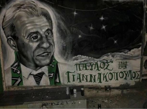 Τρομερό γκράφιτι στη Λεωφόρο με τη φιγούρα του Παύλου Γιαννακόπουλου (pic) | panathinaikos24.gr