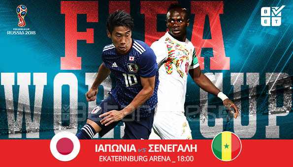 Στοίχημα: Κερδίζουν Σενεγάλη και Κολομβία (video)   panathinaikos24.gr