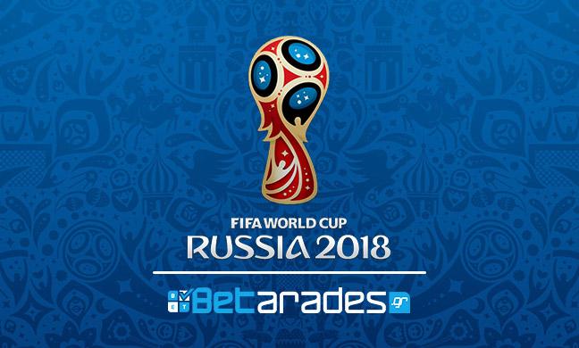 Στοίχημα: Νίκη για Κολομβία, ανταγωνιστική η Αίγυπτος (video) | panathinaikos24.gr