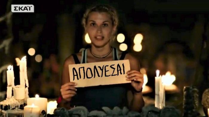 Ο #apolyMenios πρώτο θέμα στo Twitter! Επικά όσα γράφτηκαν για την απομάκρυνση του Φουρθιώτη απ' το Epsilon (Memes) | panathinaikos24.gr