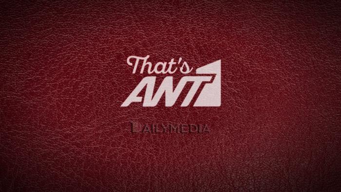 Νέα εποχή για τον ΑΝΤ1: Όλα τα προγράμματα της νέας σεζόν!   Panathinaikos24.gr