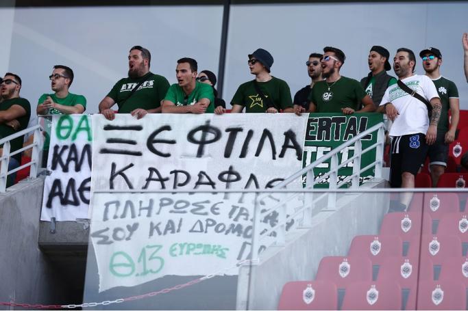 Πανό κατά Αλαφούζου στο Αντβέρπ – Παναθηναϊκός (pic) | panathinaikos24.gr