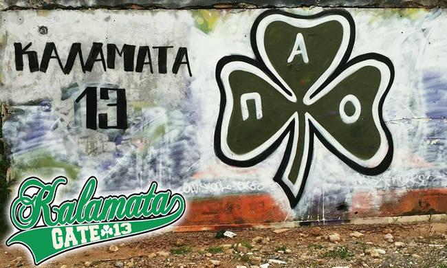 Θύρα 13 Καλαμάτας: «Υποχρέωση όλων μας να βοηθήσουμε»   panathinaikos24.gr
