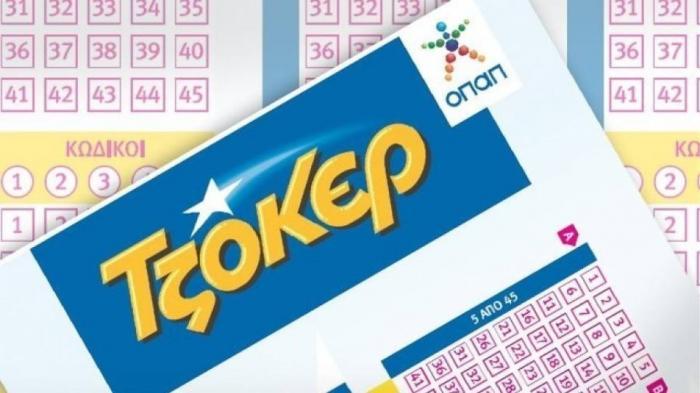 ΤΖΟΚΕΡ κλήρωση (2/12/18): Αυτοί είναι οι τυχεροί αριθμοί | panathinaikos24.gr