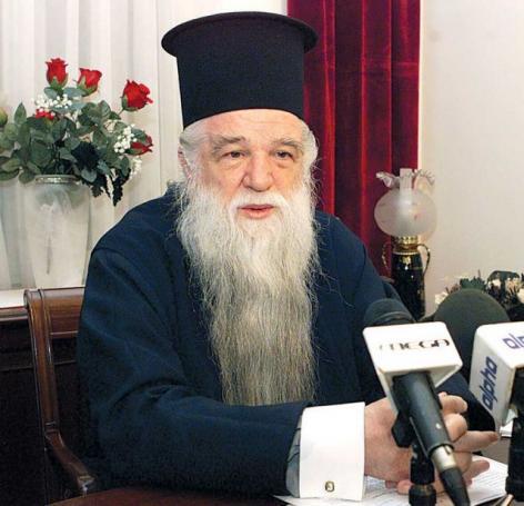 Προκλητικός Αμβρόσιος: Ο άθεος Τσίπρας επισύρει την κατάρα του Θεού | panathinaikos24.gr