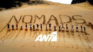 Πάει για το μπαμ της χρονιάς o ANT1 – Δείτε τι ετοιμάζει για το Nomads