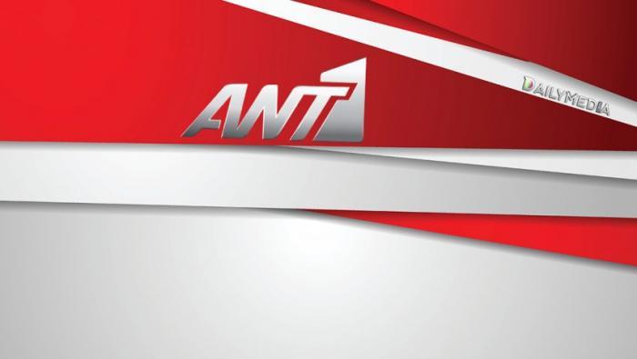 Σοκ στον ΑΝΤ1 με μια απρόσμενη εξέλιξη | panathinaikos24.gr