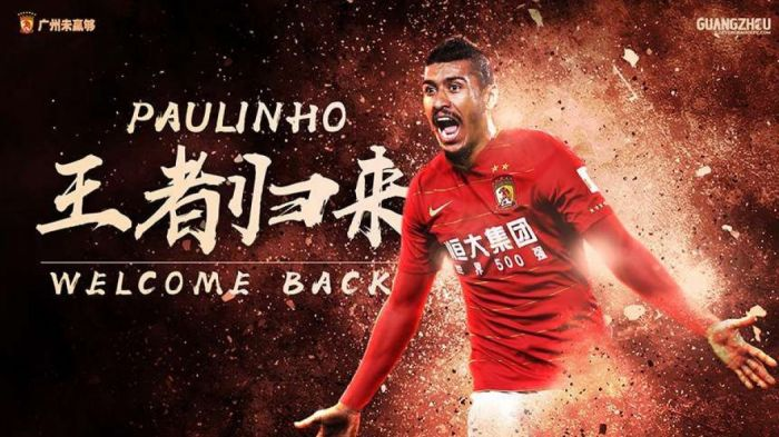 Επίσημο: Στην Κίνα ο Παουλίνιο!   panathinaikos24.gr