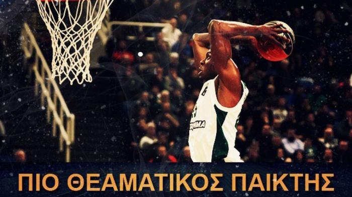 Πιο θεαματικός παίκτης του πρωταθλήματος ο Θανάσης | panathinaikos24.gr