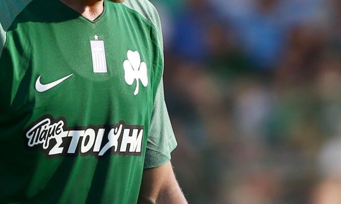 Τον θυμάστε; Ο πρώην «πράσινος» που έγινε συμπαίκτης του Ρομπίνιο | panathinaikos24.gr