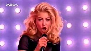 Το «καυτό» κορίτσι των '90s τα παράτησε όλα: Σήμερα κανείς δεν αναγνωρίζει την Άννα – Μαρία Λογοθέτη (Pics)