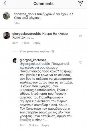Αυτό είναι το ειρωνικό σχόλιο Κουτρουμπή στον Δώνη – Θύελλα αντιδράσεων από οπαδούς (pic) | panathinaikos24.gr