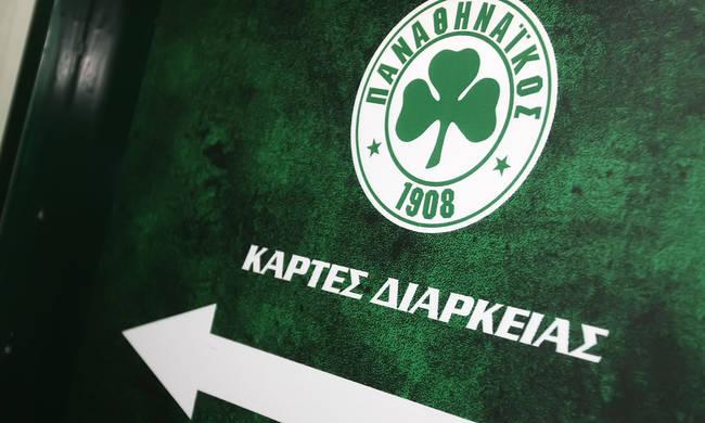 Εντός των ημερών η διάθεση των διαρκείας | panathinaikos24.gr