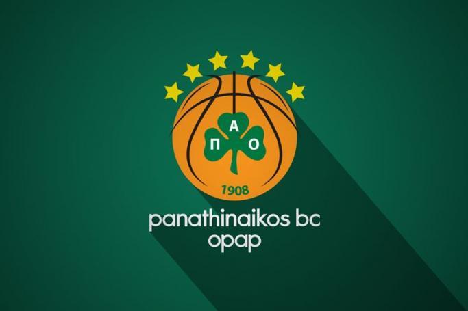 Με κάθετη ρίγα η εμφάνιση του Παναθηναϊκού! (pic) | panathinaikos24.gr