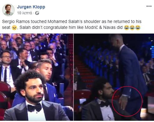 O Σαλάχ αγνόησε τον Ράμος και ο Κλοπ βρήκε ευκαιρία να τρολάρει στο facebook! (pic) | panathinaikos24.gr